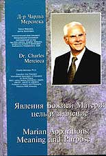 "Mr.Charles Mercieca, Ph.D., the book ""Marian Apparitions: Meaning and Purpose""."